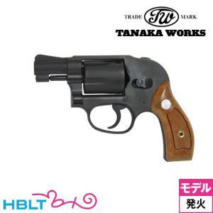 タナカワークス S&W M49 ボディーガード Ver.2 HW ブラック 2インチ 発火式 モデル...