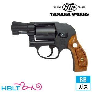 タナカワークス S&W M49 ボディーガード HW Ver.2 ブラック 2インチ ガスガン リボ...