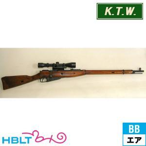 KTW モシン ナガン 狙撃銃 改 エアーコッキングガン 本体 ライフル hblt
