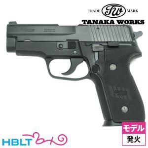 タナカワークス SIG P228 Evolution 2 フレームHW ブラック(発火式 モデルガン...