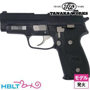 """タナカワークス SIG P228 """"M11"""" Evolution 2 Frame HW(発火式 モデ..."""