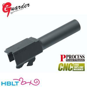 ガーダー アウターバレル 東京マルイ ガスブロ グロック G26 用(スチール ブラック) hblt