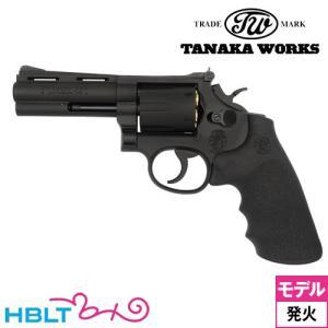 タナカワークス Smolt Revolver Ver.3 HW 4インチ(発火式 モデルガン 本体) hblt