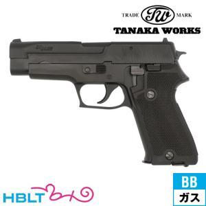 タナカワークス SIG P220 IC Early HW ブラック(ガスガン ブローバック 本体) hblt