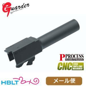 ガーダー アウターバレル 東京マルイ ガスブロ グロック G26 用(スチール ブラック) メール便 対応商品 hblt