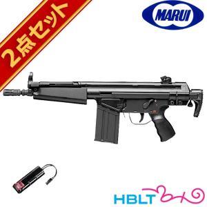 バッテリーセット 東京マルイ G3ショーティ MC51 電動ガン|hblt