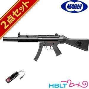 バッテリーセット 東京マルイ H&K MP5 SD5 電動ガン|hblt