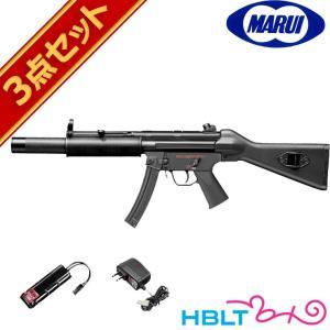 フルセット 東京マルイ H&K MP5 SD5 電動ガン バッテリー 充電器セット|hblt