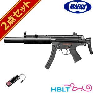 バッテリーセット 東京マルイ H&K MP5 SD6 電動ガン|hblt