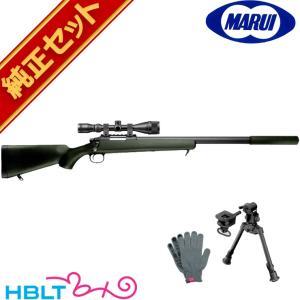 東京マルイ VSR-10 プロスナイパー Gスペック ODストック スナイパーライフル 純正 スコープ&バイポッドセット|hblt