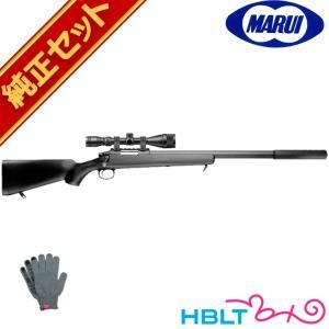 東京マルイ VSR-10 プロスナイパー Gスペック ブラックストック スナイパーライフル 純正 スコープセット|hblt