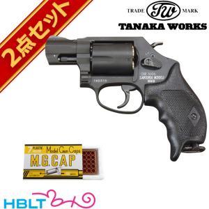 キャップセット タナカワークス S&W M360J SAKURA HW Black(発火式 モデルガ...