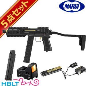 東京マルイ フルセット スコーピオン MOD.M 電動コンパクトマシンガン サバゲー 銃 セット hblt
