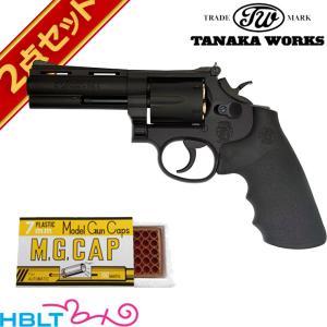 タナカワークス スモルト リボルバー Ver.3 HW 4インチ 発火式 モデルガン 本体 キャップセット hblt