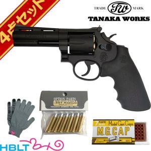 タナカワークス スモルト リボルバー Ver.3 HW 4インチ 発火式 モデルガン 本体 フルセット hblt