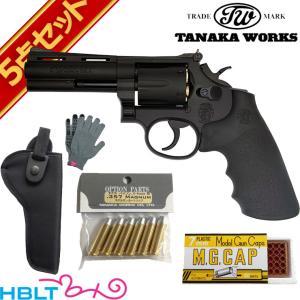 タナカワークス スモルト リボルバー Ver.3 HW 4インチ 発火式 モデルガン 本体 フルセット + hblt