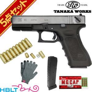 タナカワークス グロック18C 3rd Evolution2改 HW 発火式モデルガン フルセット hblt