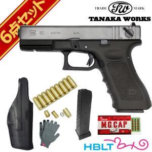 タナカワークス グロック18C 3rd Evolution2改 HW 発火式モデルガン フルセット + hblt