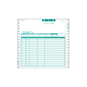 ヒサゴ サプライ BP0305 ベストプライス版 請求書(品名別) 2P 500セット hbsshop