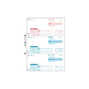 ヒサゴ サプライ BP1106 ベストプライス版 領収証 3面 500枚 hbsshop