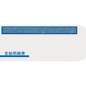 OBC奉行サプライ FT-2S 支給明細書窓付封筒シール付(1000枚入) 給与奉行 労基法対応|hbsshop