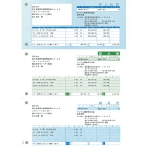 ソリマチ サプライ SR320 売上伝票(売上伝票・請求書・納品書) 500枚 hbsshop