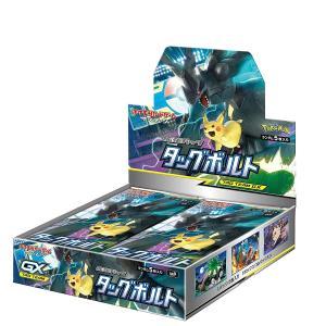 ポケモンカードゲーム サン&ムーン 拡張パック「タッグボルト」BOX