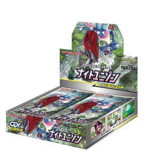 【発売日】2019/01/11  【商品内容】 ・1BOX30パック入 ◆ポケモンジム限定BOX購入...