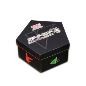 ポケモンカードゲーム ソード&シールドスターターセットV5コンプリートバトルセット