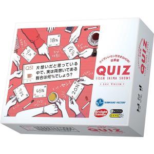 プレイ人数:3~10人用 プレイ時間:10~30分(説明3分) 対象年齢:8歳以上 ゲームデザイン:...