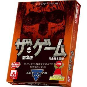 ザ・ゲーム第2版 完全日本語版|hbst-store