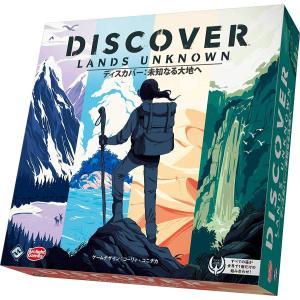 ディスカバー:未知なる大地へ 完全日本語版|hbst-store