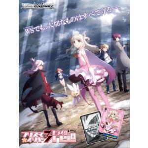 ヴァイスシュヴァルツ エクストラブースター  Fate/kaleid liner プリズマ☆イリヤ ドライ?! BOX hbst-store