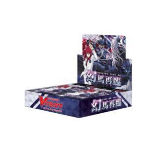 カードファイト!! ヴァンガードV  ブースターパック第6弾 幻馬再臨 VG-V-BT06 BOX|hbst-store