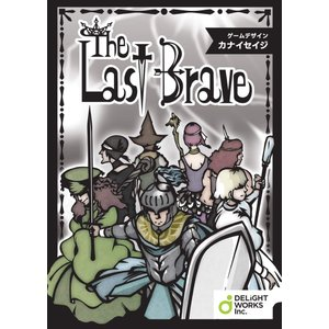 The Last Brave (ザ・ラスト・ブレイブ)|hbst-store