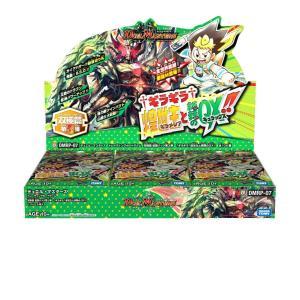 デュエル・マスターズ DMRP-07 双極篇第3弾 †ギラギラ†煌世主と終葬のQX!!BOX|hbst-store