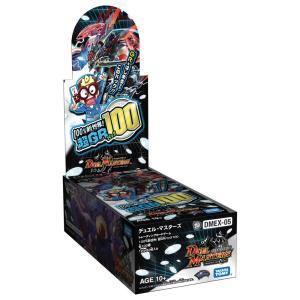 デュエル・マスターズ TCG DMEX-05 100%新世界!超GRパック100 BOX|hbst-store