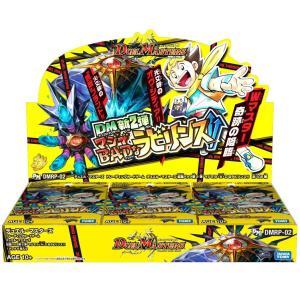 デュエル・マスターズ DMRP-02 拡張パック新2弾 マジでBADなラビリンス! DP-BOX|hbst-store