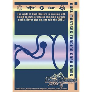 デュエル・マスターズ カードプロテクト 水文明|hbst-store