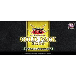 遊戯王OCG デュエルモンスターズ GOLD PACK 2016 BOX|hbst-store