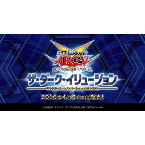 遊戯王ARC-V  OCG ザ・ダーク・イリュージョン BOX|hbst-store