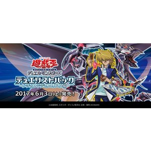 遊戯王OCG デュエリストパック レジェンドデュエリスト編 BOX|hbst-store