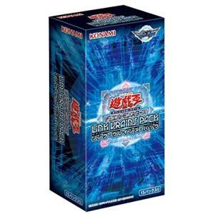 遊戯王OCG スペシャルパック LINK VRAINS PACK BOX【予約受付中:11/25発売予定】|hbst-store
