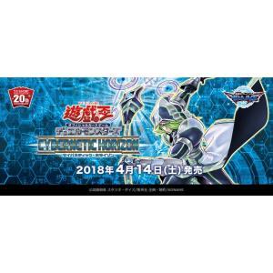 遊戯王OCG デュエルモンスターズ サイバネティック・ホライゾン BOX|hbst-store