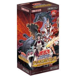 遊戯王OCG デッキビルドパック ミスティック・ファイターズ BOX|hbst-store