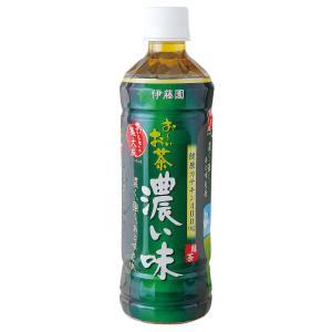 伊藤園 / 濃い茶525ml