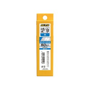 OLFA / オルファカッター替刃大50枚PCケースLB50K
