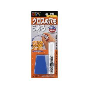 パテ 補修剤 / クロスの穴うめ材スーパーの関連商品1