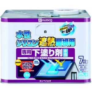 水性シリコン遮熱屋根用 専用下塗り剤 7K
