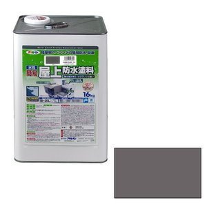 【あすつく対応】アサヒペン - 水性簡易屋上防水塗料 - 16KG - グレー